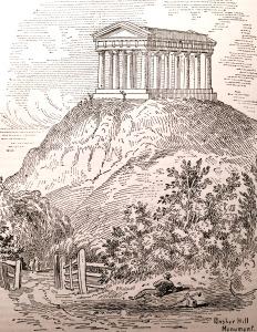 Pensher Monument